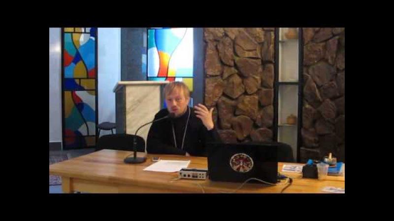 о. Анастасий Данилевский Obl OSB «Созерцание в православной духовности»