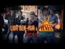 Lior Ben-Hur Sol Tevél | Boee Kala (Lecha Dodi)