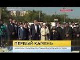 В Симферополе началось строительство главной мечети Крыма