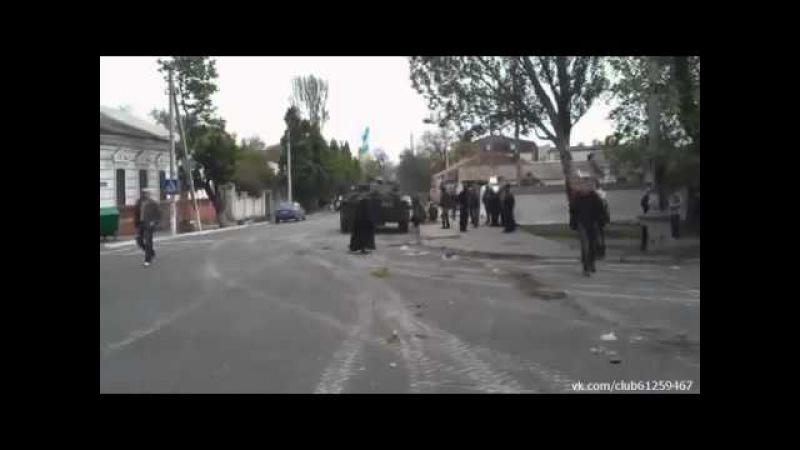 В Мариуполе расстреляна скорая помощь нацгвардией Украины