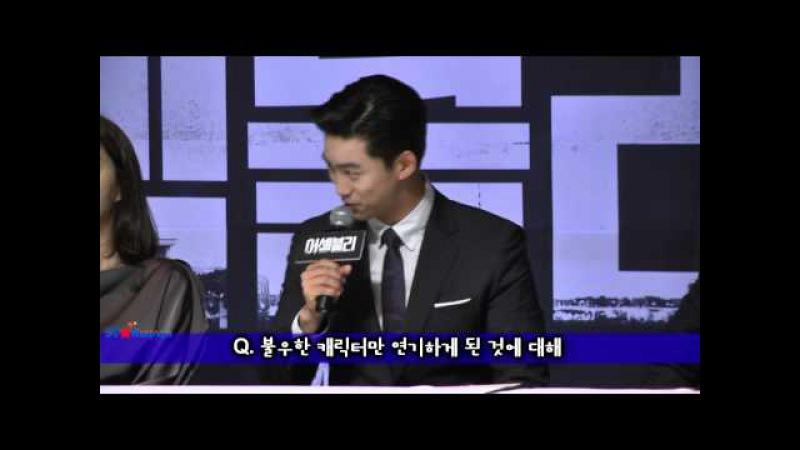 S영상 KBS '어셈블리' 제작발표회 옥택연 '질의응답'