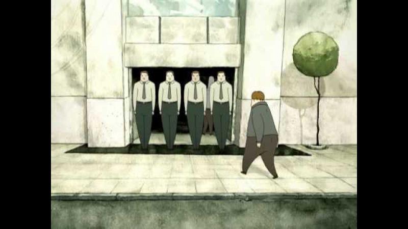 Работа (мультфильм)