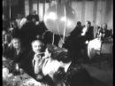 1946 Во имя жизни реж Александр Зархи, Иосиф Хейфиц