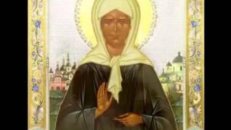 Молитва акафист святой блаженной Матроне Московской