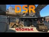 WarFace AMP DSR-1 Доминация Шахты