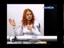 Формула счастья с экстрасенсом Еленой Люляковой на Астро ТВ 17.02.2013