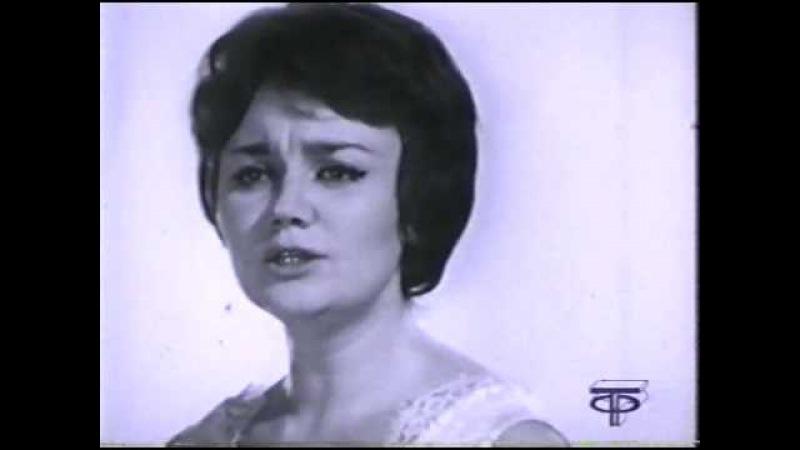Тамара Синявская - Сероглазый король