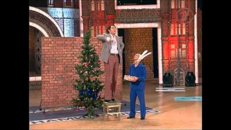 КВН Сборная Пятигорска Отец и сын наряжают елку