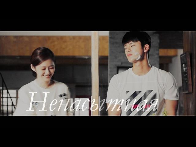 [Remember You/Я помню тебя] Hyun Cha Ji an ► Ненасытная » Freewka.com - Смотреть онлайн в хорощем качестве