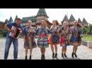 Фолк группа РУССКОЕ ПОЛЕ Народные песни в современной обработке