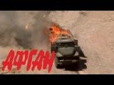 А.Немецъ - Колонна (наливник) Водителям Афгана. (Студия Шура) шансон клипы.