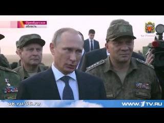 Путин в Оренбурге . Центр 2015 Донгуз