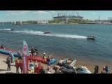 Международный Молодежный Водный Фестиваль. Санкт-Петербург. 2015 (Short video)