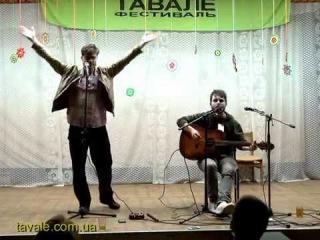Павел Алдошин, Алексей Копылов. Концерт