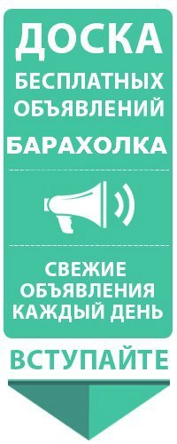 Nebaz ru - Кайгал Тыва ВКонтакте