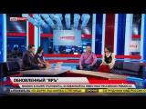 Прямой эфир на Lifenews-Евгений Аксенов и Андрей Цветков