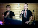 Музичний Гурт''ОКЕАН ЕМОЦІЙ''