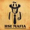 HSE Mafia