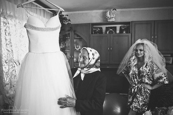 - Бабуля, а как Ты так счастливо замуж вышла?