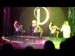 Шоу-балет Диди (Burlesque)