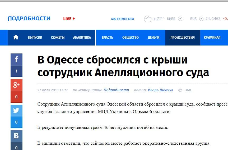 СБУ перекрыла канал поставок взрывчатки и боеприпасов на Одесчину - Цензор.НЕТ 8649