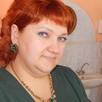 Карина Вермунт