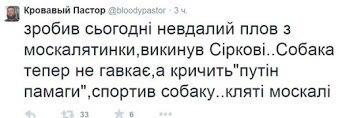 Совет нацбезопасности США обеспокоен активизацией боевых действий на востоке Украины, - заявление - Цензор.НЕТ 7186