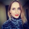 Alexandra Stepanova