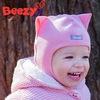 Beezy (Бизи) детская одежда Украина