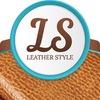 Натуральная кожа и мех. Leather Style