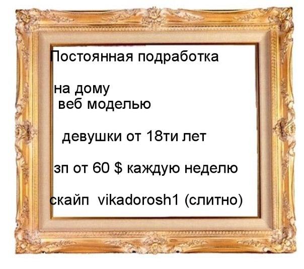 Alina vinichenko