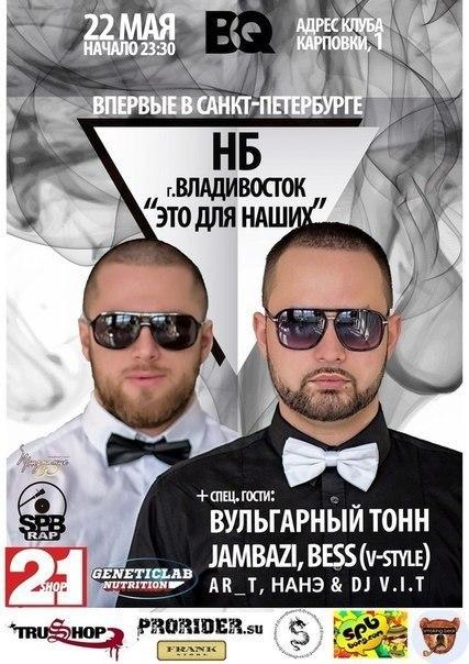 Денис Яковлев |