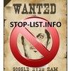 Stop-List Info