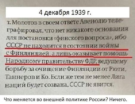"""Террористы открыли огонь по украинским воинам из """"Града"""", - пресс-центр АТО - Цензор.НЕТ 8401"""