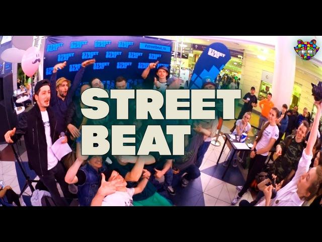 StreetBeat Dance Battle 23 05 15