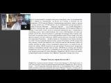 «Нужны ли Богу человеческие жертвоприношения?»Ч.2— Д-Р ДАВИД КОПЕЛИОВИЧ