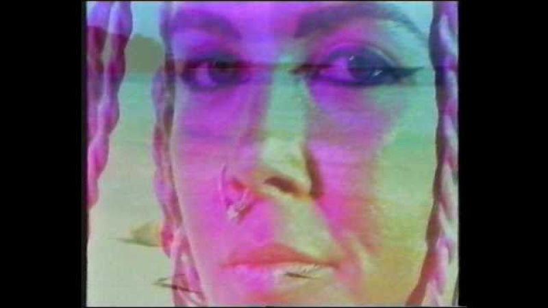 Everybody Say Love (Radio Edit) - The Magi and Emanation 1993