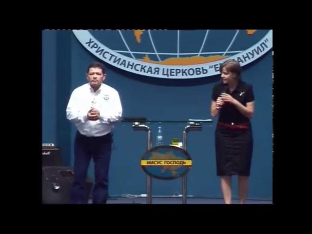 2 - НОВЫЙ ЧЕЛОВЕК - Семинар. Карри Блейк - Curry Blake. г. Киев 06 . 07. 2015