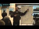 Сергей Данилов: Откровения инсайдера. Рептилоиды. Четыре вида человека