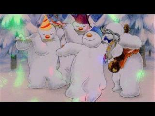 Снеговик (The Snowman), 1982