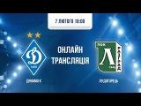 Онлайн трансляція матчу «Динамо» Київ - «Лудогорець» Разград