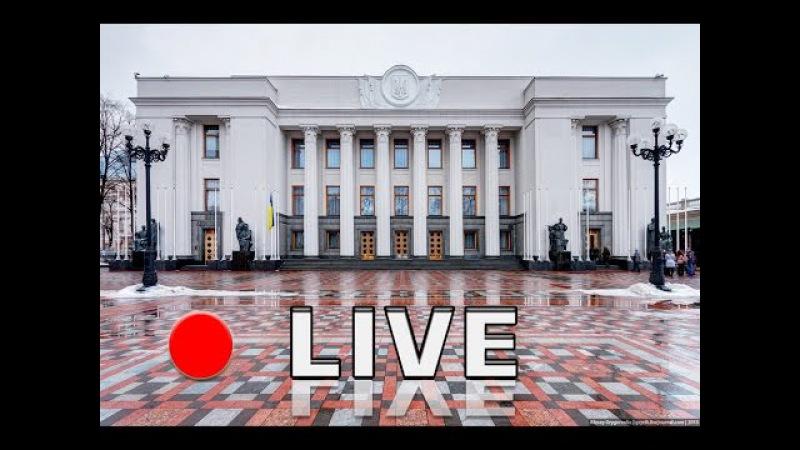 Заборона російського продуту на телеканалах Засідання Верховної Ради 05 02 2015 о 10 00 вечір