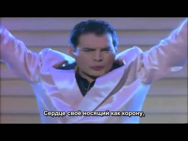 Freddie Mercury The Great Pretender Русские субтитры