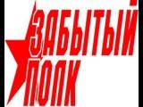 Погибший ополченец Донбасса - гостайна 18