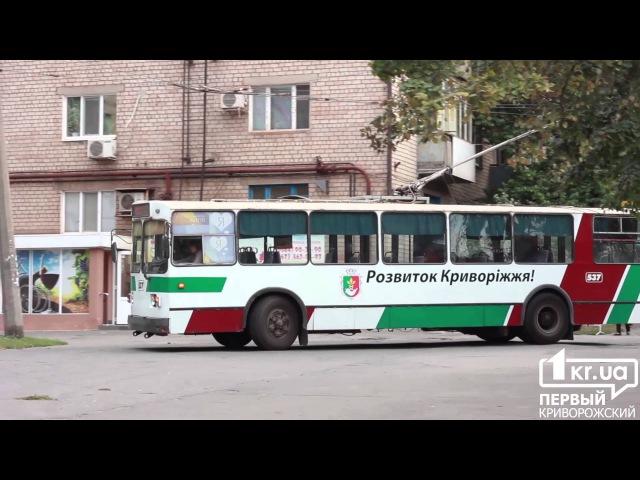 Криворожские троллейбусы пугают прохожих, пока идет реконструкция пл. Освобождения   1kr.ua