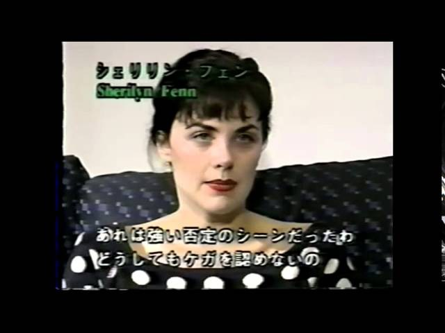 Sherilyn Fenn on her scene in Wild at Heart