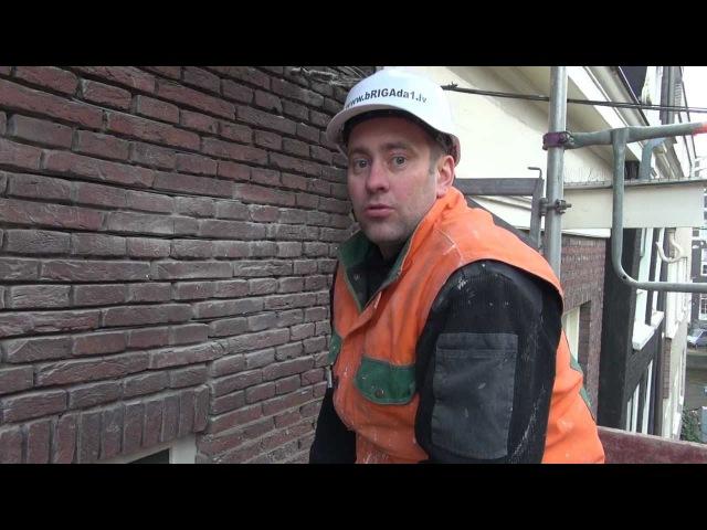 Устраняем трещину на фасаде Владимира Волошина brigada1.lv