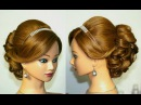 Wedding prom hairstyle for medium long hair. Updo tutorial