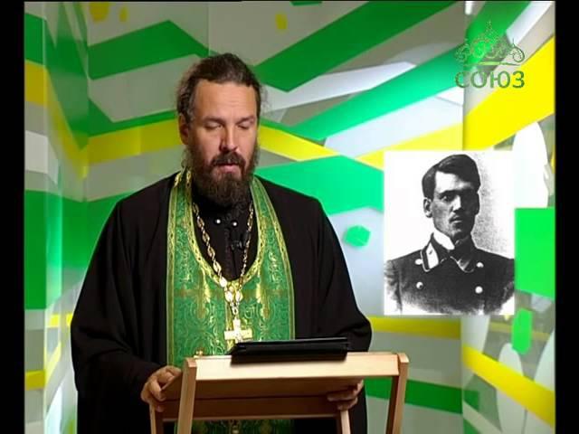 Церковный календарь 21 июля Священномученик Феодор Распопов