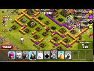 Clash of Clans # 1 - Атака Гигантами на 8 ТХ